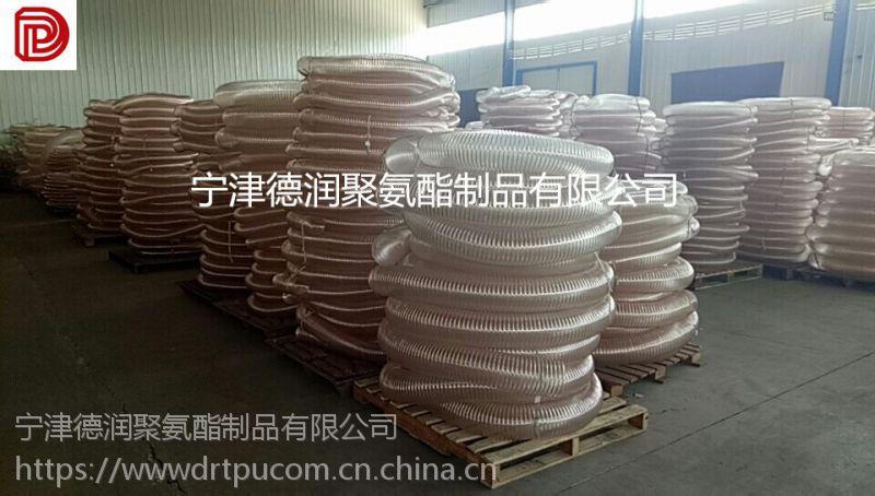 德润管业供应聚氨酯磨损性物料输送软管,100*0.6mm通风排气管