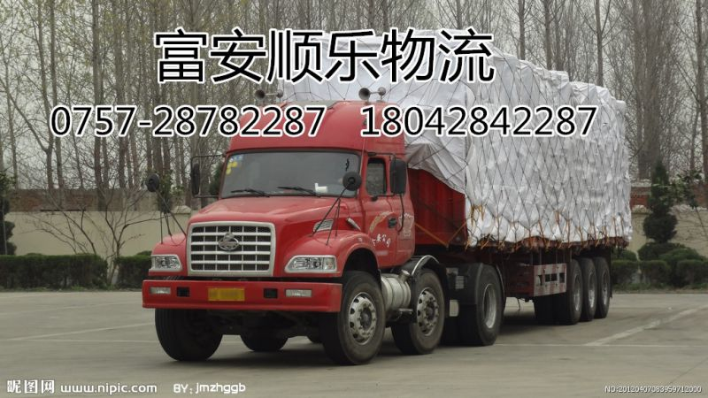 龙江直达到绥芬河市物流公司欢迎您