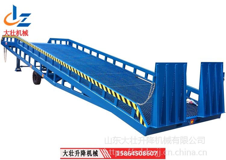 南京移动式登车桥/仓储装卸货平台/固定液压登车桥哪有卖的