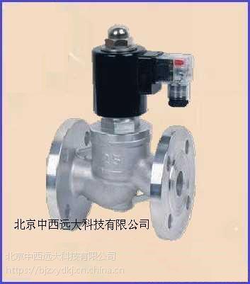 中西(LQS促销)不锈钢电磁阀DN50 220V 型号:TB435-ZBSF库号:M403468
