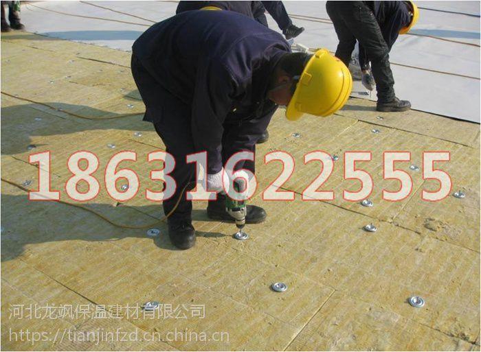 哈密龙飒检测报告A级岩棉保温板现货供应