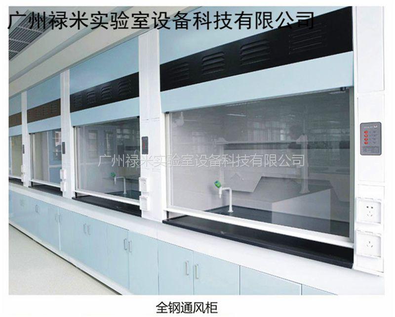 广东哪家生产通风柜质量好