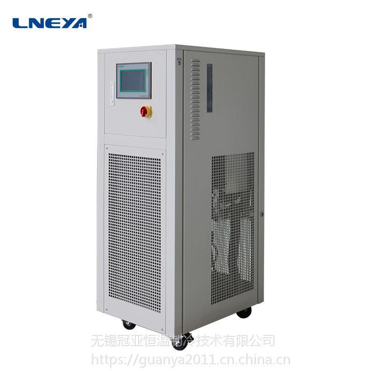 一体化水冷式冷水机组