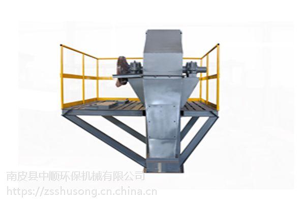 垂直非标NE50板链斗提机定做厂家
