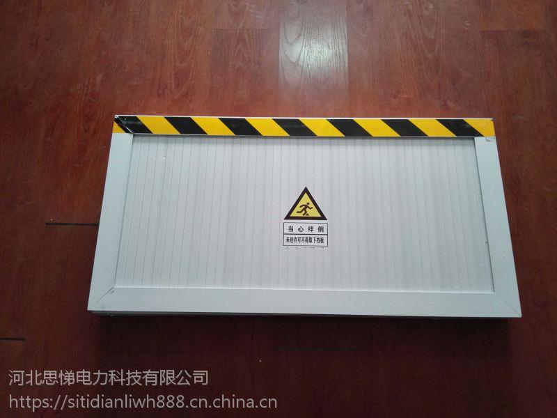 邵阳地区大型厂房专用挡鼠板/防鼠害 ***低采购价格
