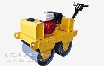 厂家直销 克勒斯手扶式豪华双钢轮压路机 压实效率高 品质有保证