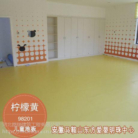 批发供应河北儿童地板,幼儿园专用地板铺装,游乐中心塑胶地板,承接各类地板工程,路瑞弹性地面供应商
