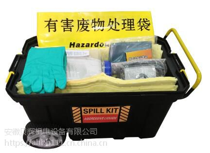 JESERY移动式化学品应急推车KIT345 化学品泄漏应急箱