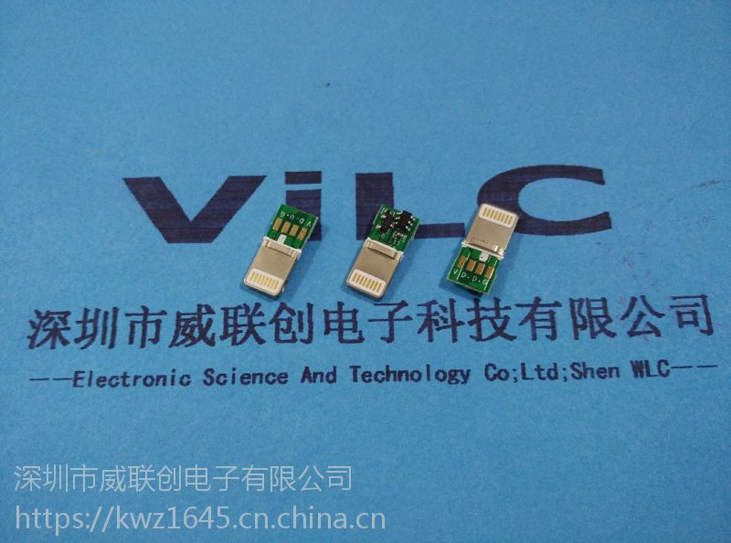 iPhone夹板公头、一体式 不包胶【夹板0.6~0.8】LPC耐高温+SGS环保认证
