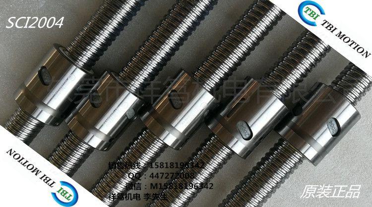 供应台湾TBI滚珠丝杆 SCI系列 SCI02505-4 全新原装正品 东莞经销 量大从优