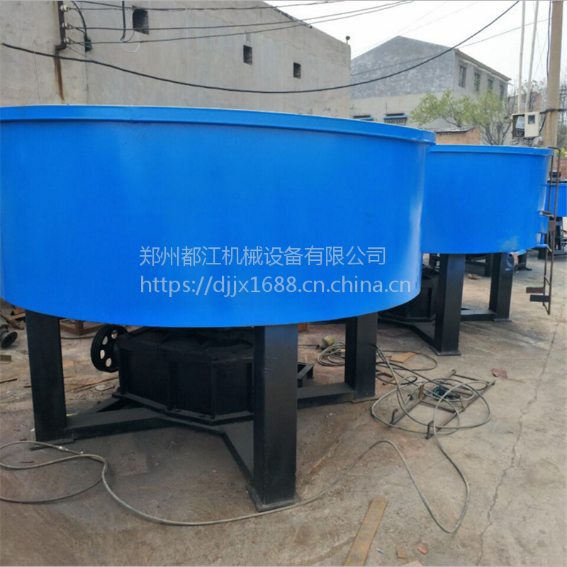 都江推出 350型多功能砂浆平口搅拌机 自动上料混凝土搅拌机