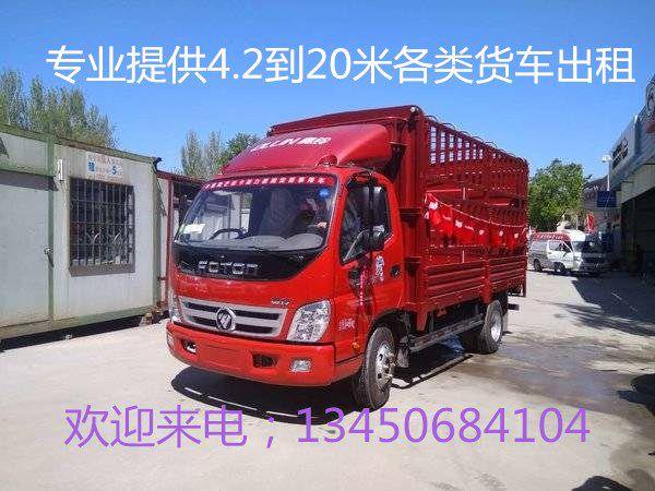 http://himg.china.cn/0/4_5_1046929_600_450.jpg