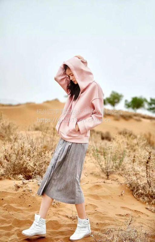 杭州山水雨稞折扣女装批发店拿货货源女装实体店进货渠道