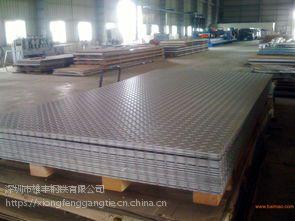 深圳市花纹板剪折加工、销售