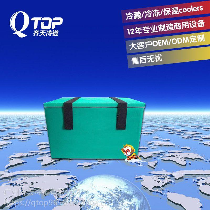 广州齐天疫苗冷藏箱2~8℃冷藏保冷可达120小时