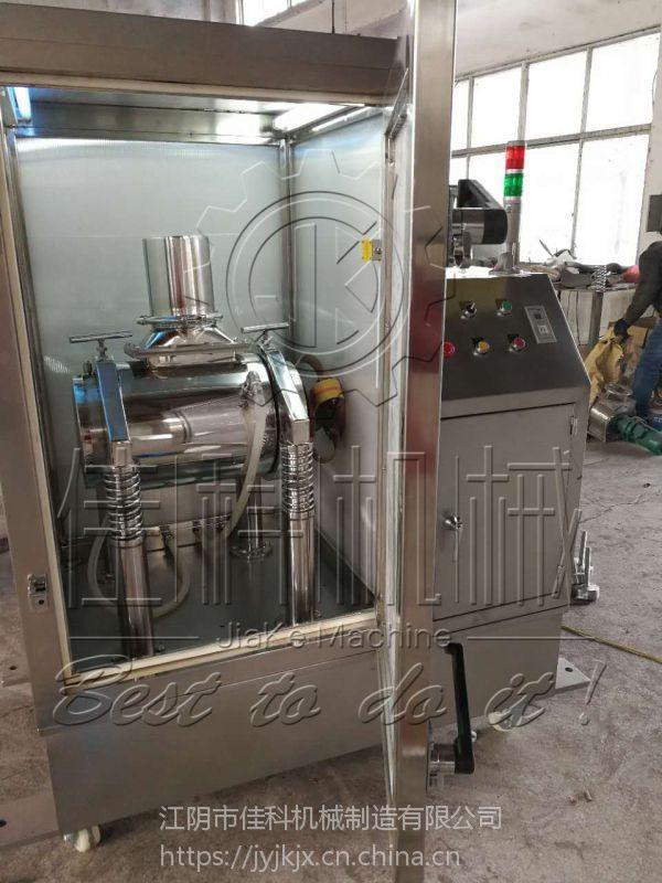 可定制 WFM系列振动磨 300-4000目超细粉碎机 价格优惠 详情电议