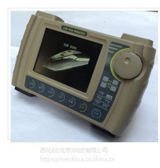 (中西)数字焊缝探伤仪(钢轨焊缝探伤仪) 型号:SHSS-SDW-900A(YCM特价)