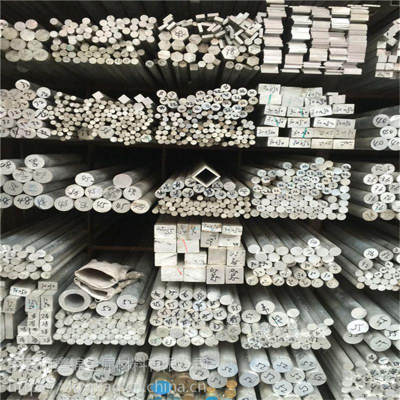 供应工业纯铝 1050铝合金板 铝棒 用于化工仪器 薄板 规格齐全 现货