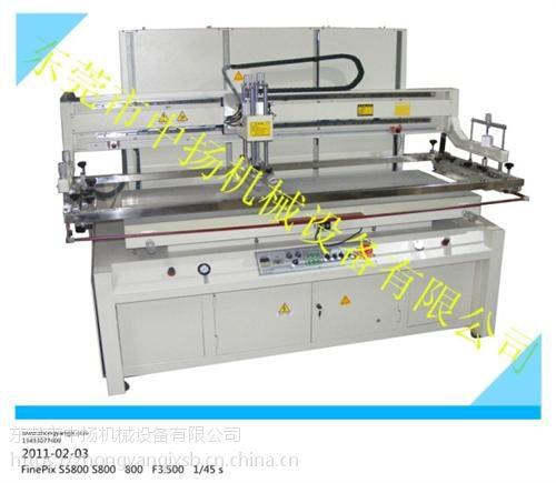 丝印机、中扬机械、东莞单色丝印机