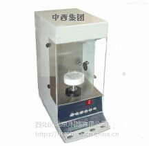 (中西)液体表面张力测定仪(中西器材) 型号:PX56/SH52-BZ-2(YCM特价)