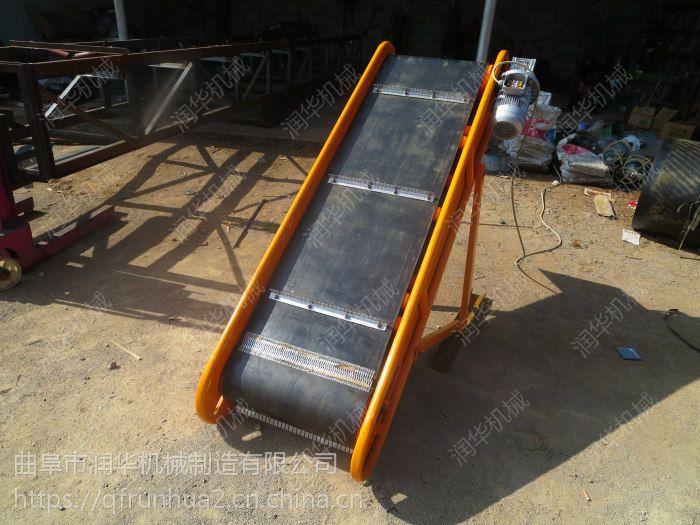 皮带机生产厂家 润华 刮板输送机 托辊式皮带输送机