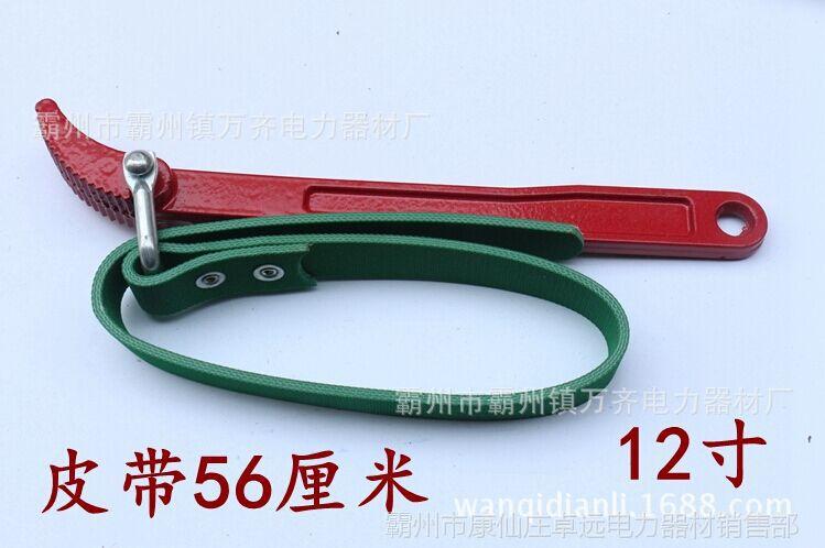 换机油机滤芯工具皮带滤清器扳手皮带钳 机油格清理扳手