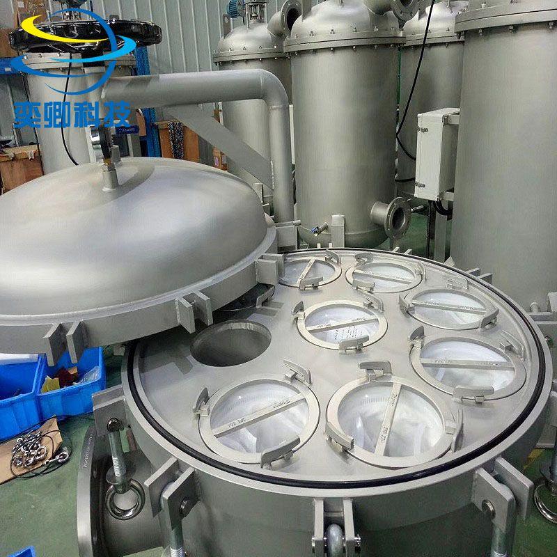 旋转摇臂袋式过滤器 不锈钢袋式过滤器 多袋可选 可定制 专业生产