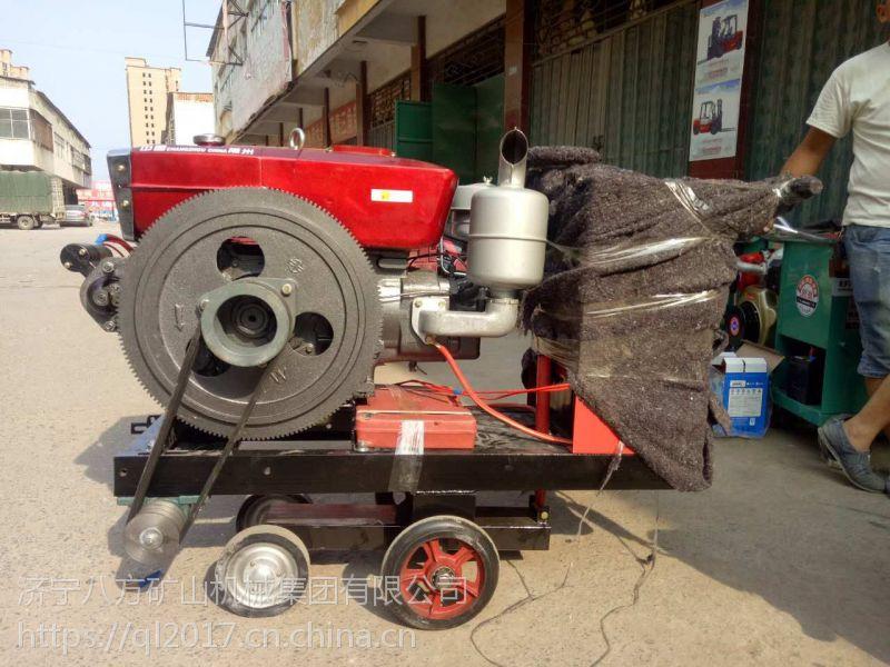 HQS1000型水冷柴油马路切割机 柴油马路切割机厂家 500型混凝土切割机 小型路面切割机 混凝土