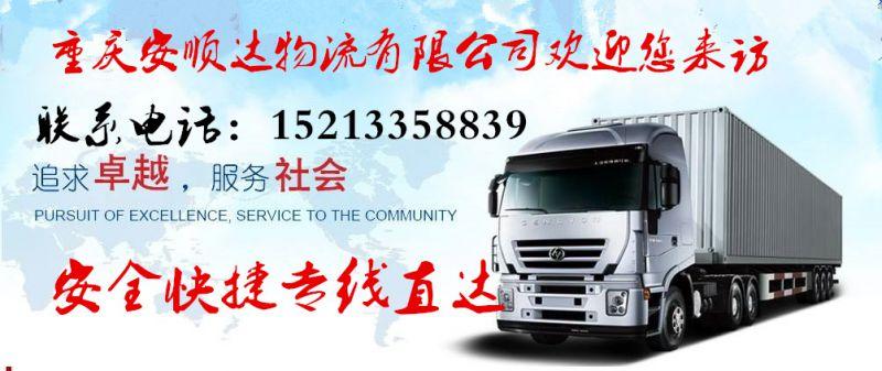 http://himg.china.cn/0/4_5_235238_800_337.jpg