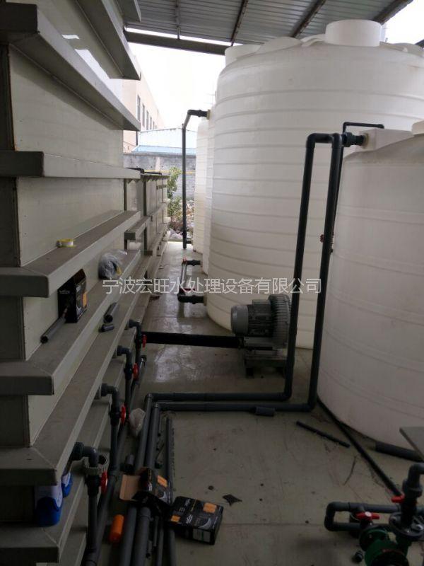 宏旺30T/D电子清洗废水处理设备,宁波污水处理设备批发