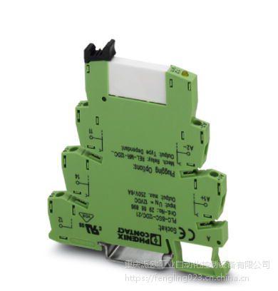 供应菲尼克斯继电器OPT-24DC/230AC/ 2现货