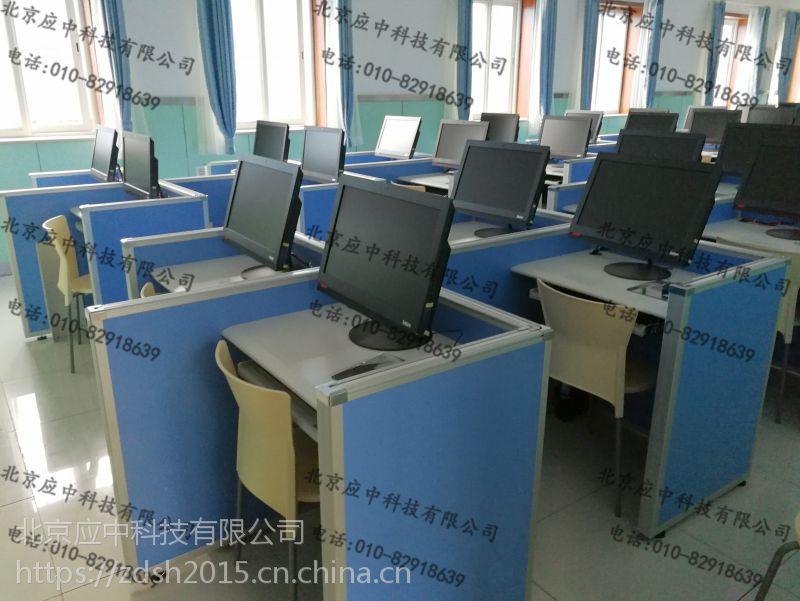 中高考英语听说电脑桌-四六级考试专用电脑桌-升降屏风卡座