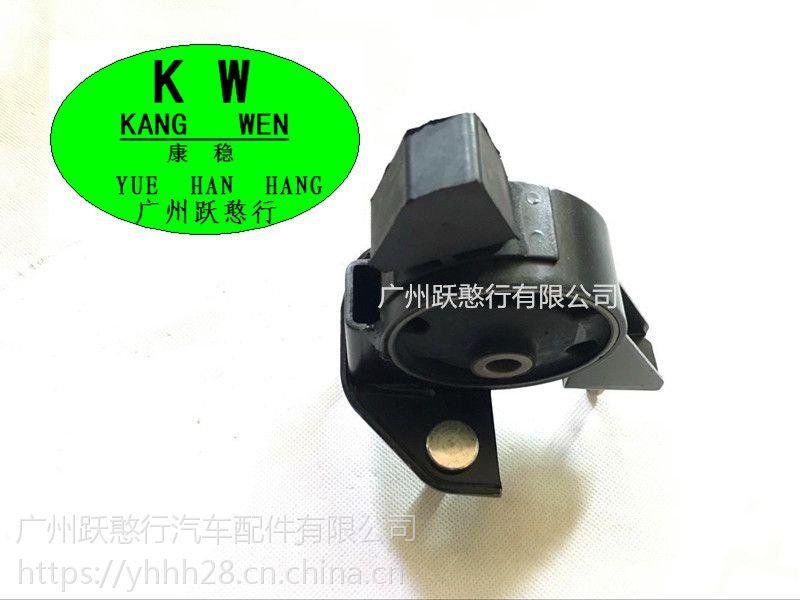 12371-02140 12371-14010波箱吊胶 汽摩配件发动机脚胶 汽车塑胶
