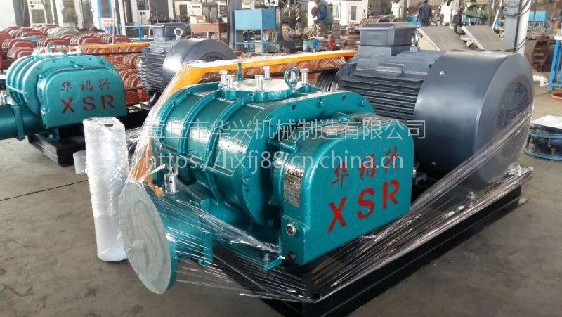 污水处理三叶罗茨鼓风机制造专家|华福兴牌双油箱XSR系列完善的批量生产体制