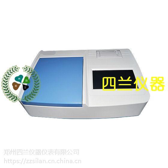 SL-TF16可连接电脑土壤化肥养分速测仪厂家直销