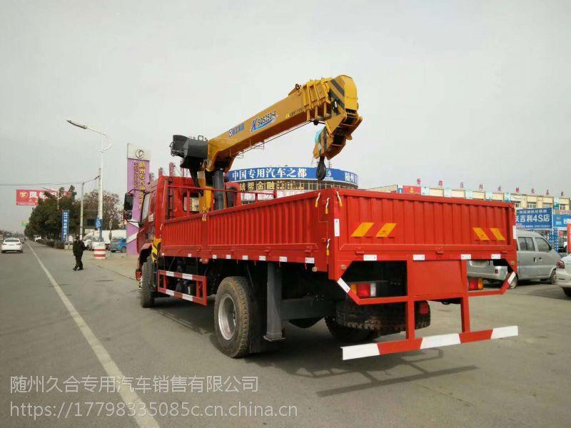 柳汽单桥大马力8吨徐工随车吊 工程绿化吊装方便快速 收益高赚钱快