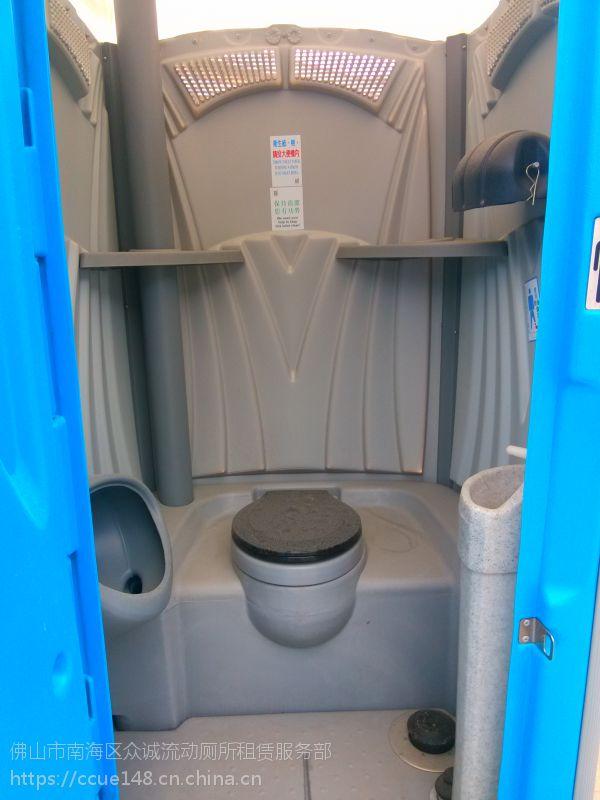 广州市移动厕所出租(大图片)