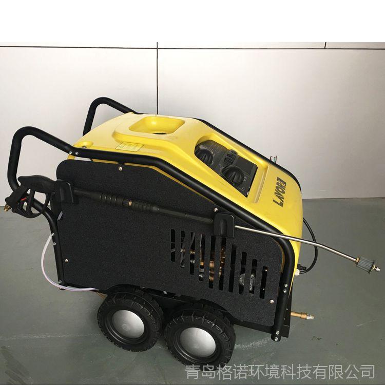 燃油高压热水清洗机油烟管道机高压冲洗机