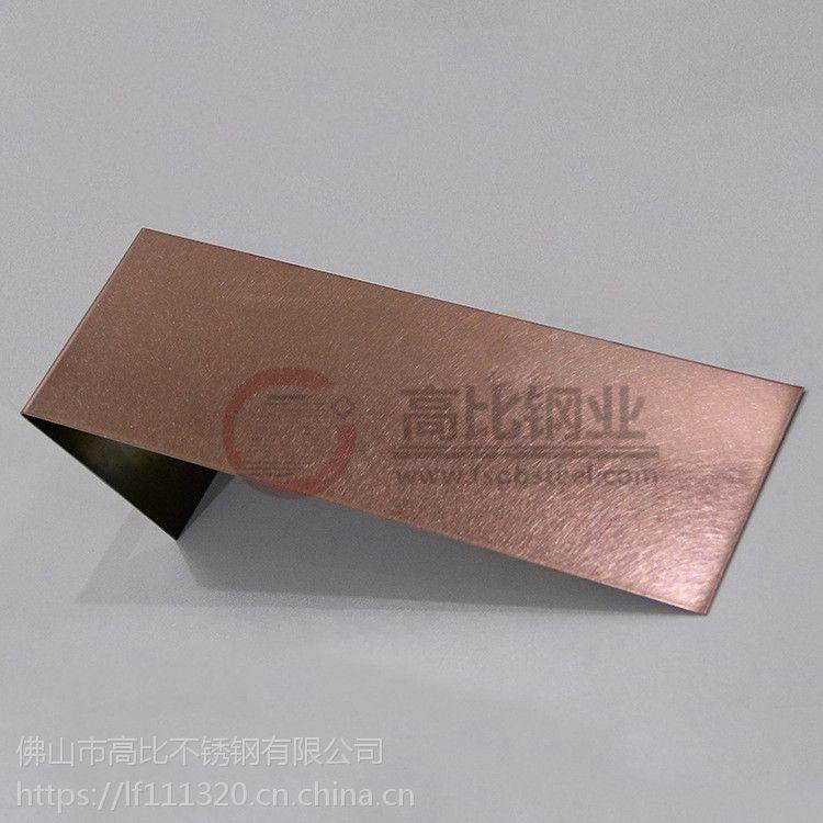 高比乱纹咖啡红不锈钢装饰板供应商 佛山厂家生产彩色乱纹不锈钢板