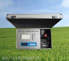 YH-100土壤养分速测仪