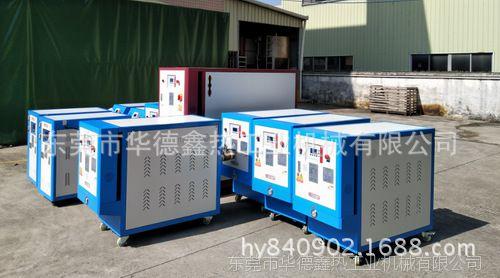 180度油式模温机 工业油循环式模温机 200度油加热器