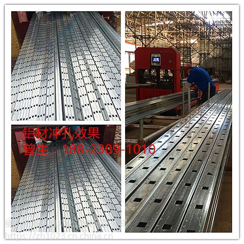伺服送料液压动力铝合金型材自动数控冲床