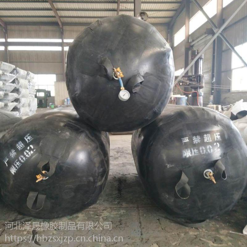生产销售排水管道封堵气囊 充气式管道封堵器 1200直径堵水气囊