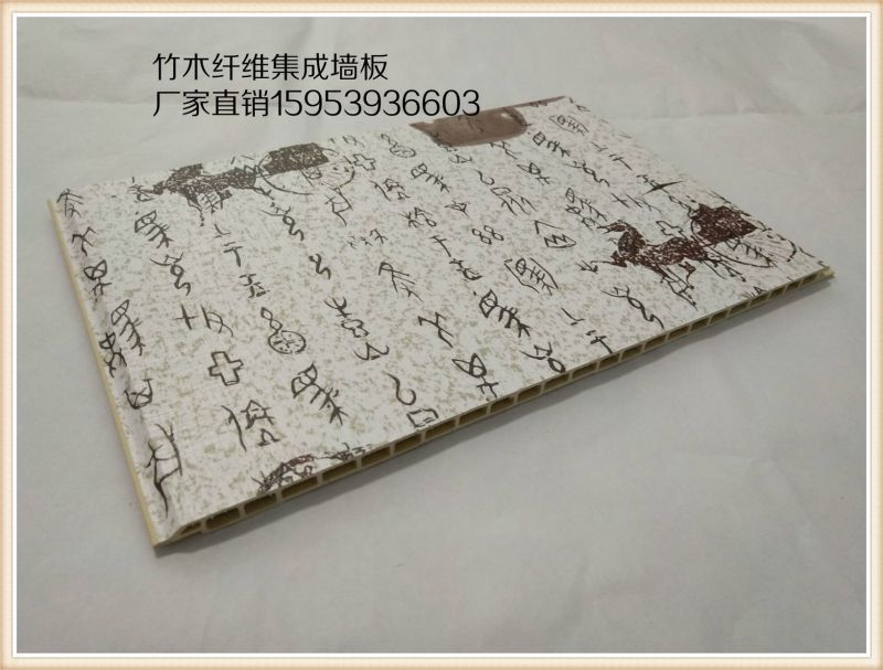 蚌埠竹纤维400集成墙板厂家