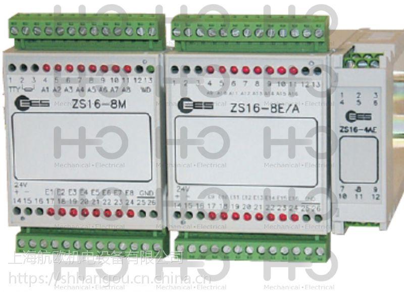 EN5185/096.3 EXPERT变压器EXPERT控制器
