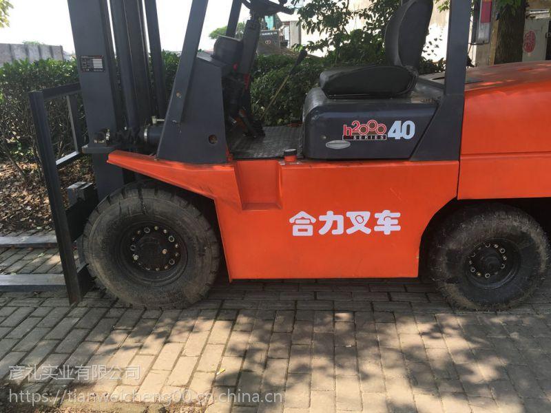 出售优质的二手合力3吨叉车