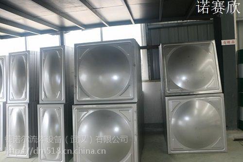 诺赛欣宜昌 不锈钢方形水箱哪家好/生活水箱厂