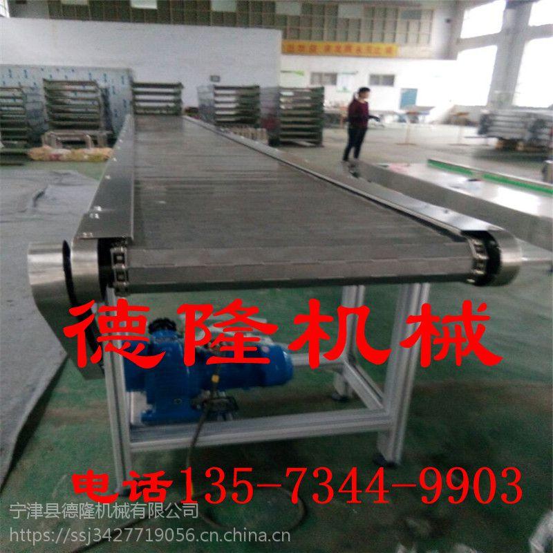 德隆机械滚筒输送机生产厂家 热销供应食品滚筒输送机 工业滚筒传送机