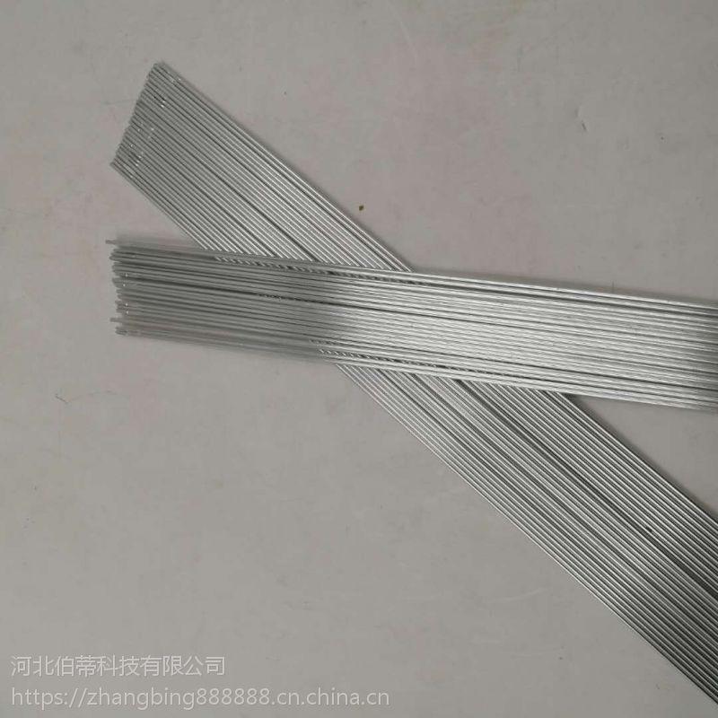 上海斯米克 S122 RNiCr-B 镍基2号堆焊焊丝 焊接材料