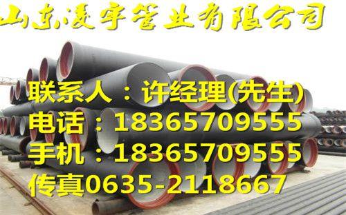 http://himg.china.cn/0/4_600_236724_500_312.jpg